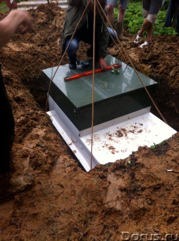 Монтаж систем отопления, водопода, и канализации - Сантехника - Монтаж котельного оборудования разли..., фото 3