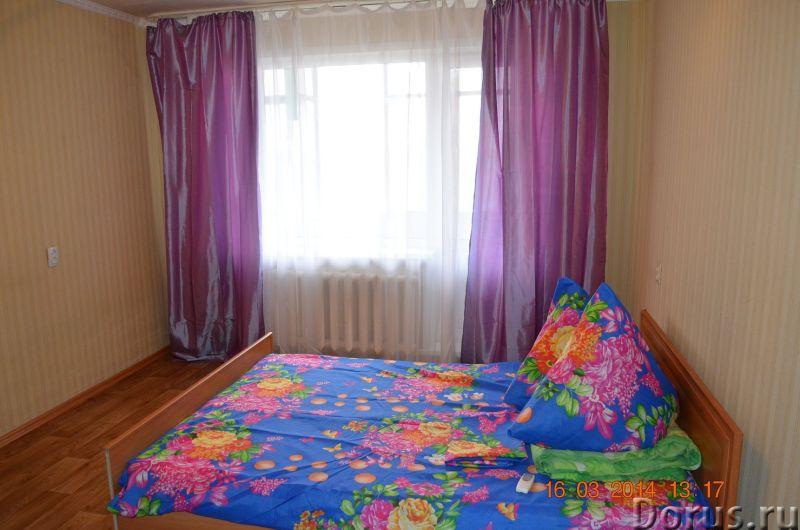 Квартира посуточно - Аренда квартир - Уютная квартира улучшенной планировки, 5 минут от Вокзалов. Хо..., фото 1