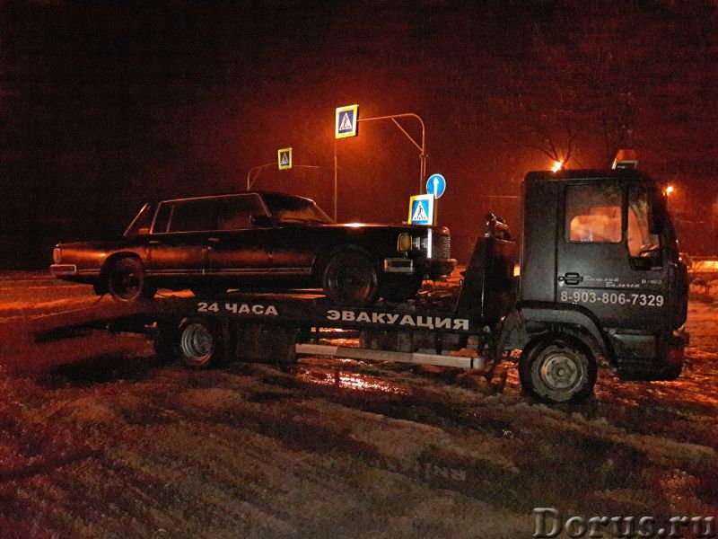 Эвакуатор 24 часа - Автосервис и ремонт - Служба эвакуации грузовых и легковых автомобилей, спецтехн..., фото 1