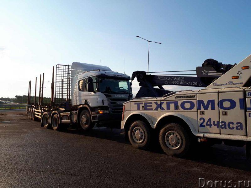 Эвакуатор 24 часа - Автосервис и ремонт - Служба эвакуации грузовых и легковых автомобилей, спецтехн..., фото 2