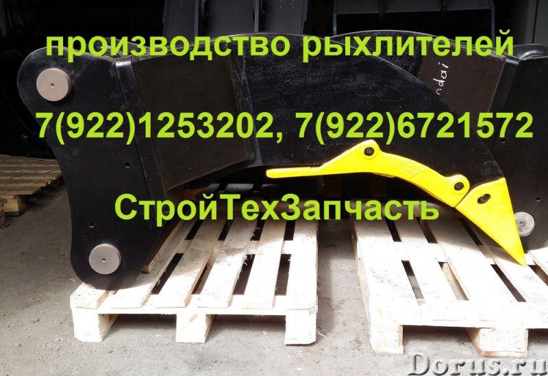 Komatsu РС300LC быстросъем рыхлитель ковш - Запчасти и аксессуары - У нас вы можете приобрести навес..., фото 3