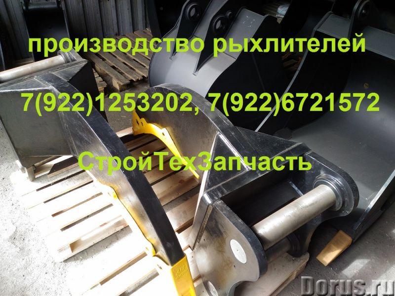 Komatsu РС300LC быстросъем рыхлитель ковш - Запчасти и аксессуары - У нас вы можете приобрести навес..., фото 4