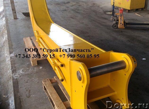 Гусёк удлинитель на экскаватор 10 - 60 тонн - Запчасти и аксессуары - Изготавливаем качественные гус..., фото 2