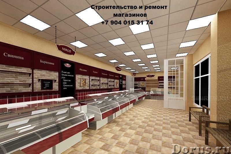 Ремонтные и строительные работы - Строительные услуги - Ремонтно-строительная компания Альнабирис сп..., фото 3