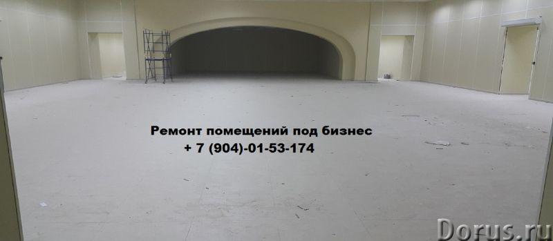 Ремонтные и строительные работы - Строительные услуги - Ремонтно-строительная компания Альнабирис сп..., фото 4