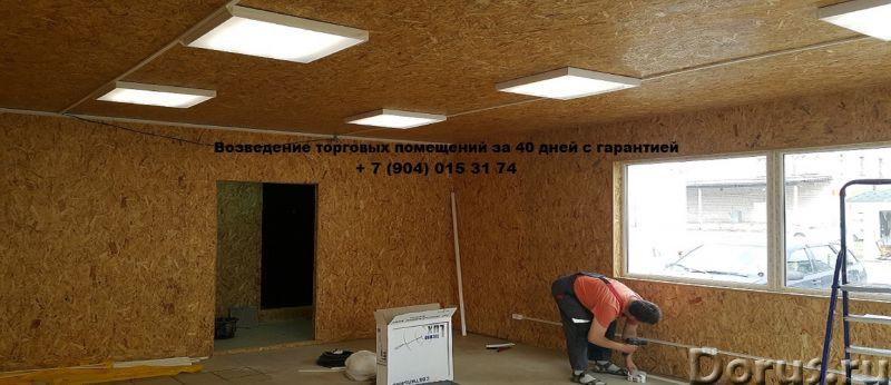 Ремонтные и строительные работы - Строительные услуги - Ремонтно-строительная компания Альнабирис сп..., фото 6