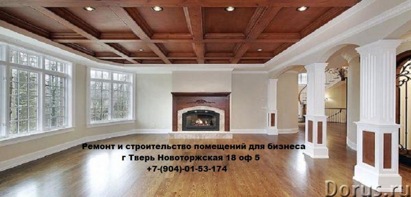Ремонтные и строительные работы - Строительные услуги - Ремонтно-строительная компания Альнабирис сп..., фото 7