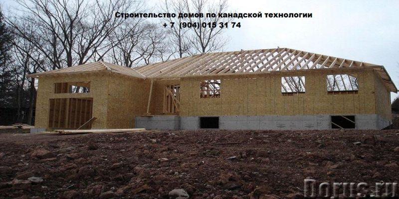 Ремонтные и строительные работы - Строительные услуги - Ремонтно-строительная компания Альнабирис сп..., фото 9