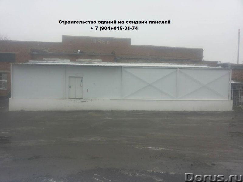 Ремонтные и строительные работы - Строительные услуги - Ремонтно-строительная компания Альнабирис сп..., фото 10