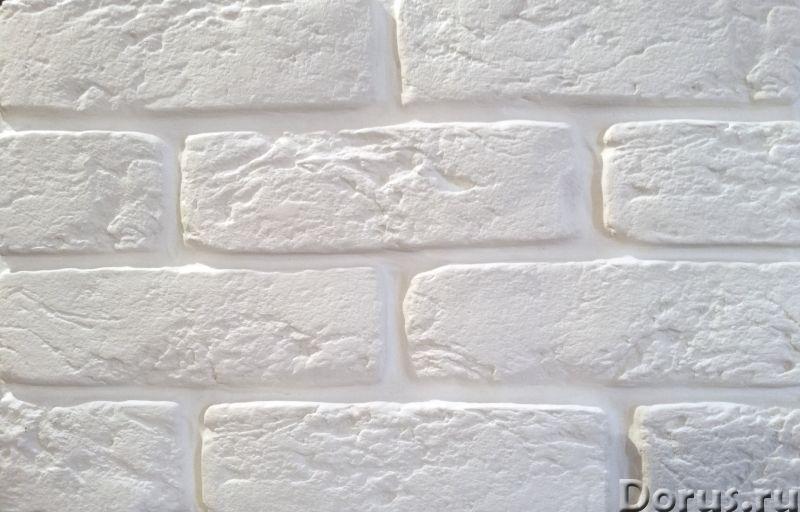 Гипсовая плитка Старинный кирпич - Материалы для строительства - Гипсовая плитка имитирующая старинн..., фото 1