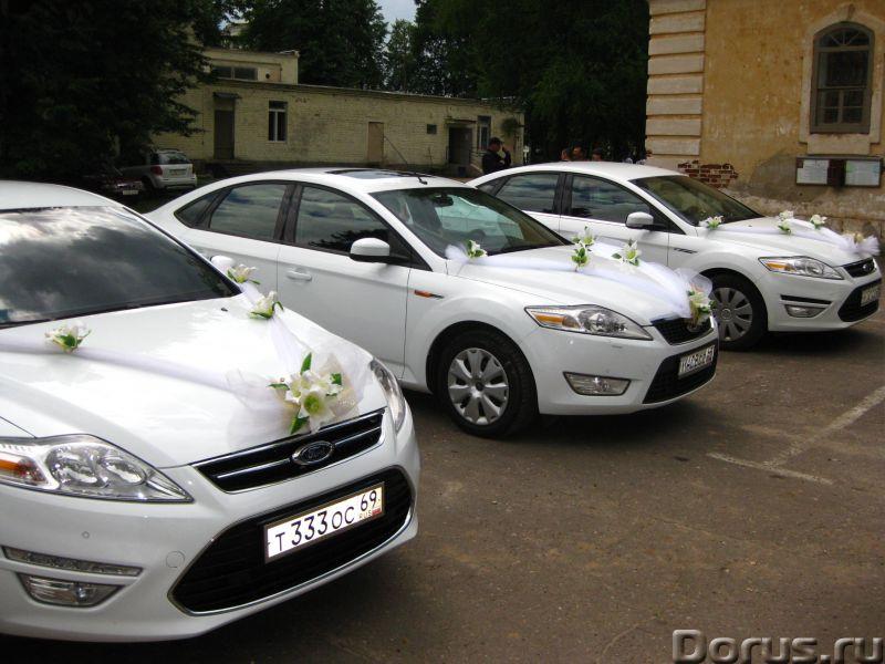 Автомобили и микроавтобусы на свадьбу - Прокат автомобилей - Заказ автомобилей с водителем на свадьб..., фото 1