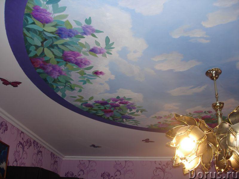 Настенная роспись - Ремонт и отделка - Художественная настенная роспись,декор стен, лепнина. настенн..., фото 3