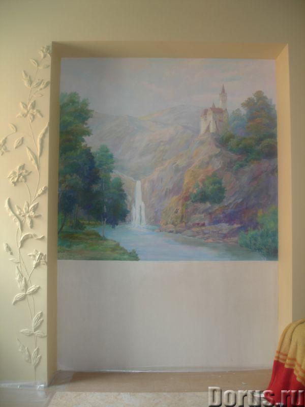Настенная роспись - Ремонт и отделка - Художественная настенная роспись,декор стен, лепнина. настенн..., фото 4