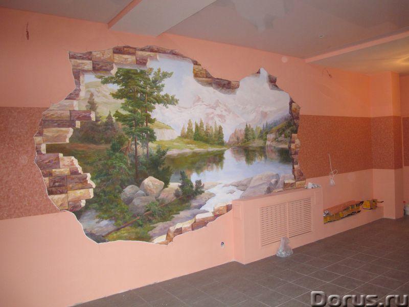 Настенная роспись - Ремонт и отделка - Художественная настенная роспись,декор стен, лепнина. настенн..., фото 7