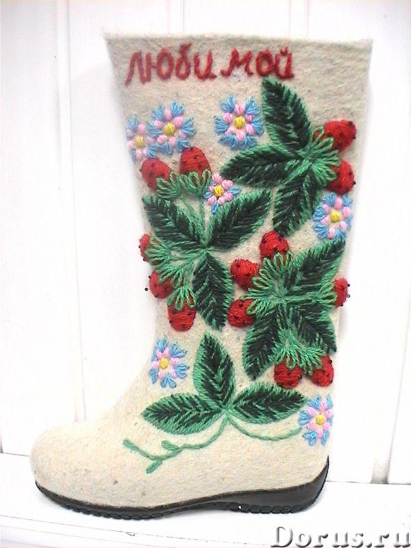 Продаю валенки ручной валки - Одежда и обувь - Изготавливаю и продаю валенки ручной валки всех разме..., фото 1